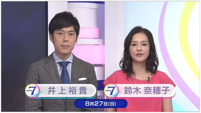 鈴木奈穂子 ニュース7에 대한 이미지 검색결과