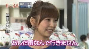 「篠田麻里子 笑わない」の画像検索結果