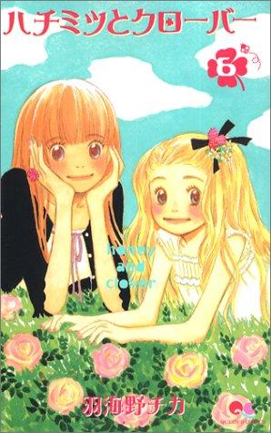 summary of love comics 51W4MWZN6XL.jpg - 思わず恋をしたくなる!恋愛漫画まとめ