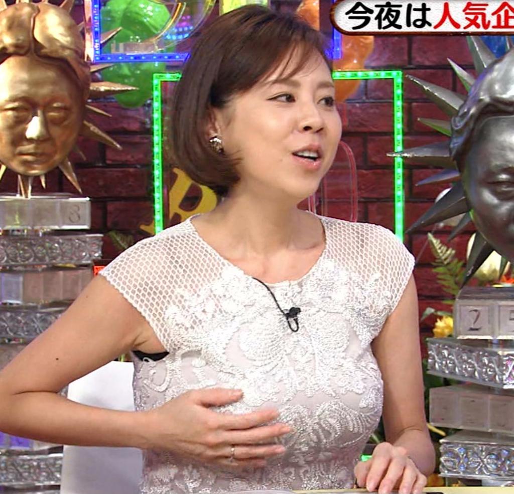 706 1.jpg - アナウンサーの高橋真麻の胸がデカすぎて話題に!