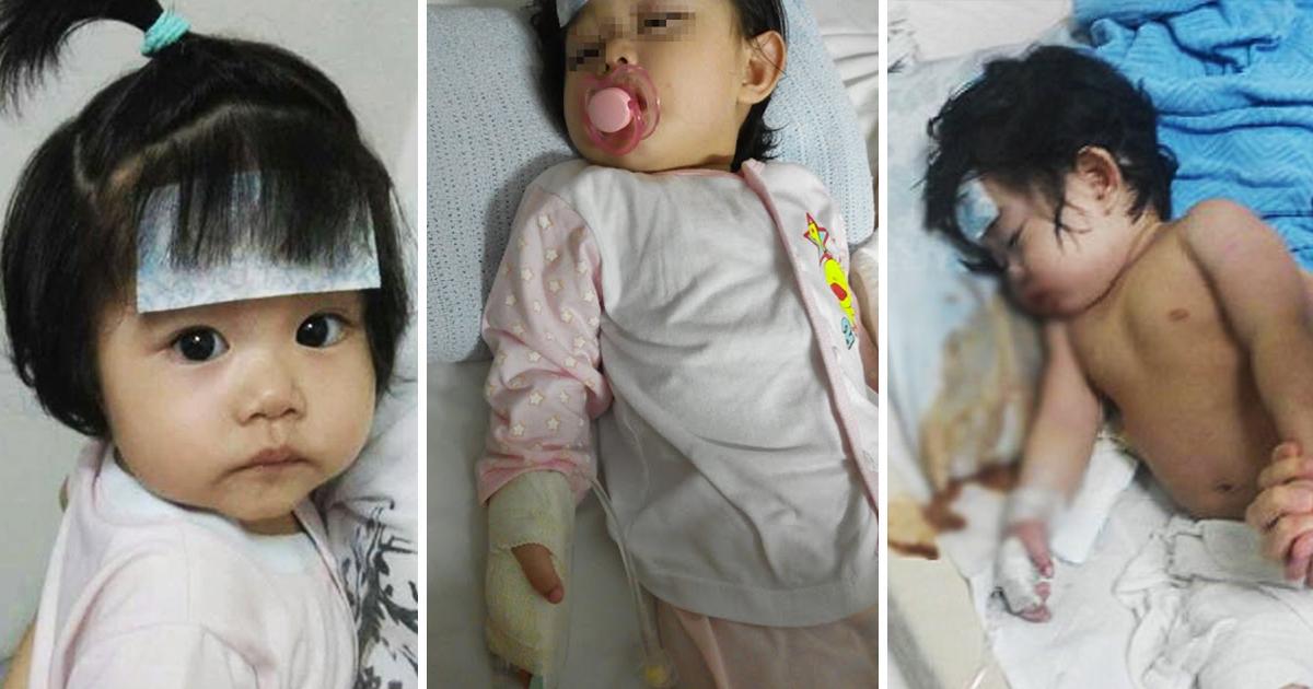 0 19.jpg - '의사 오진'때문에 사망한 11개월 딸...의사의 태도에 누리꾼 '분노'