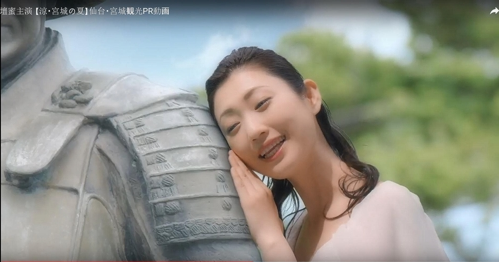 2222222222222.png - 成人女優を出演させる宮城宣伝映像が猥褻