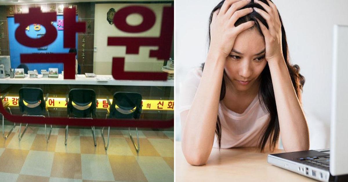 """dsfasdfdsf.jpg - """"고3 시누이를 시어머니가 서울 사는 제 '신혼집'에 보낸답니다"""""""