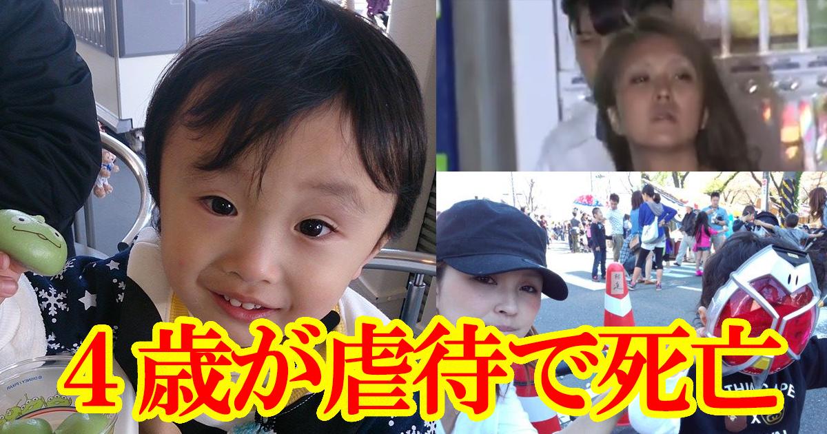 baby ttl.jpg - 「妹が叩いた」と嘘...母親と元夫が4歳息子を虐待、死亡させた