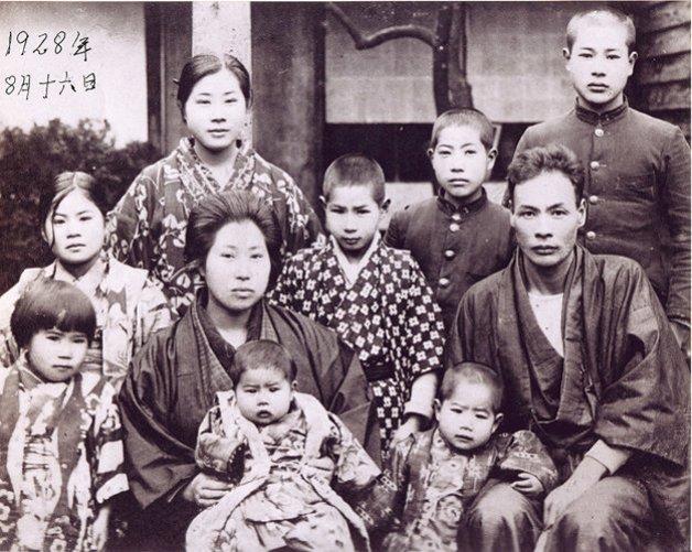 img 59ae370cbeb61.png - Conheça agora o site que te ajuda a localizar fotos dos seus antepassados imigrantes