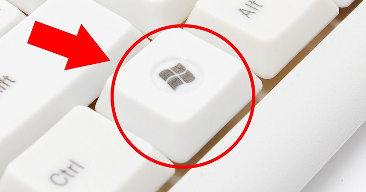 """portada4.jpg - ¿Cónoces el botón """"Win"""" de tu teclado?"""