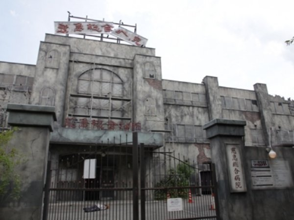 1 716.jpg - どれぐらい怖いの?「富士急のお化け屋敷」の知識