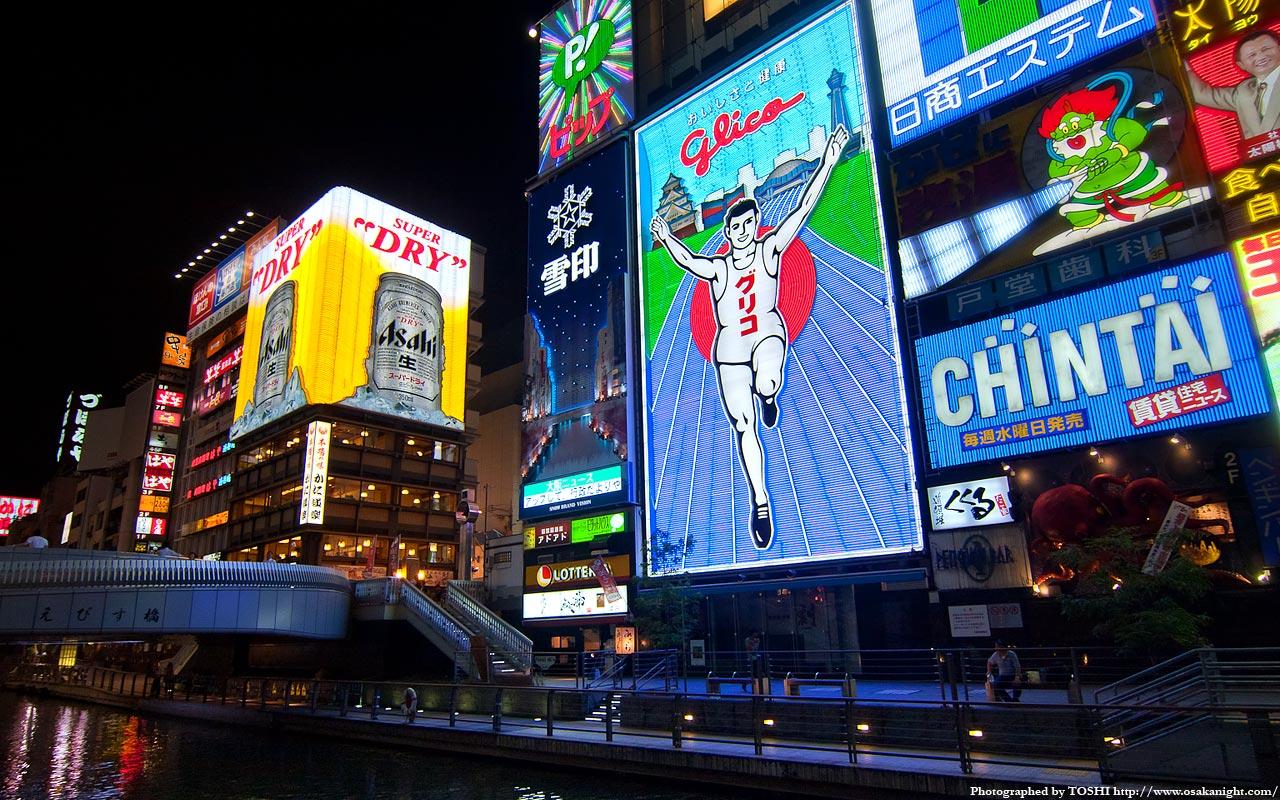 201509291213030thumb.jpg - 大阪デートに迷ったらここ!おすすめのデートスポット!