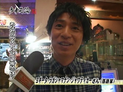 5a1d251835e85 tutorial yoshimi tokui character of laughing yogita  - チュートリアル徳井義実の爆笑キャラ「ヨギータ」って知ってる?