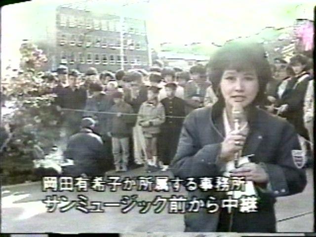 岡田有希子 報道 自殺에 대한 이미지 검색결과
