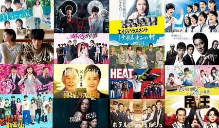 7gatu r 1.jpg - 2000年代の名作恋愛ドラマ5選!