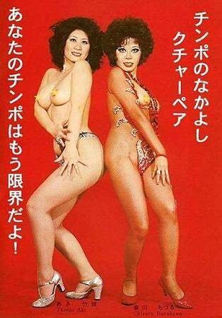 あき竹城에 대한 이미지 검색결과