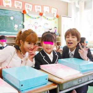 辻 希美 子供 小学校