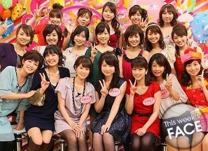 fujitelevi01.jpg - フジテレビ女性アナウンサー【人気ランキングTOP3】