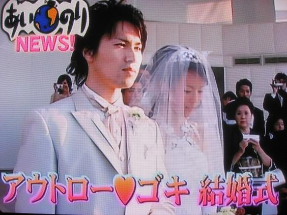 img 5a00858d15ae3.png - あいのりメンバーで結婚した人や現在を大公開!