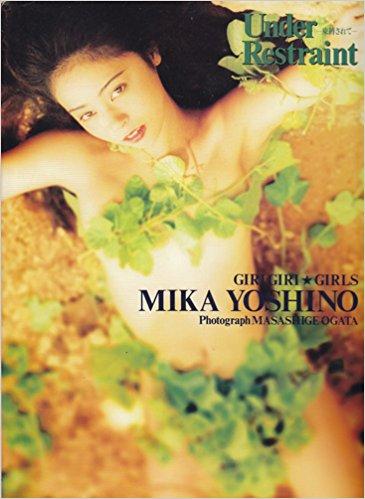 img 5a182c340fcd9.png - ミスチル桜井さんの妻、吉野美佳は乳がんって本当?