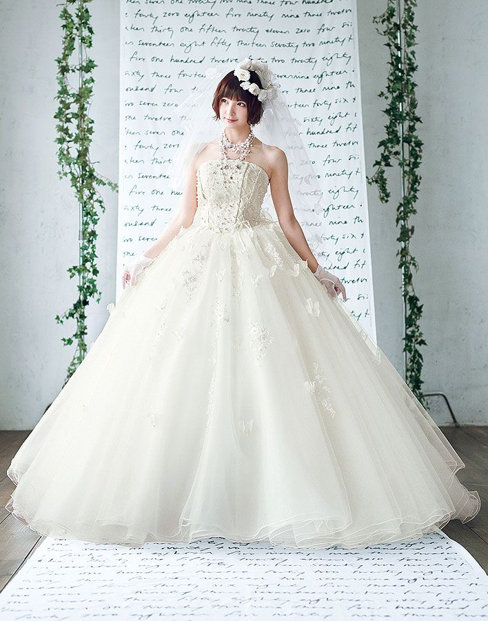img 5a1c31a2538df.png - 元AKB篠田麻里子に結婚の噂!?真相が知りたい