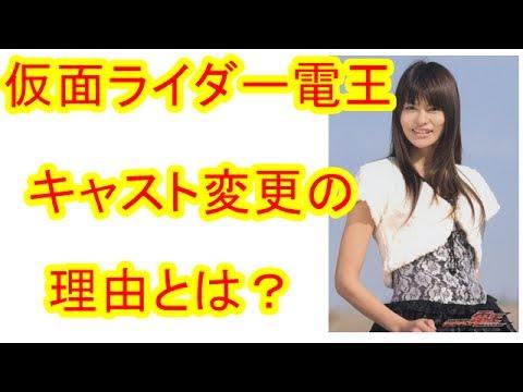 rider hana deno hqdefault 1.jpg - 仮面ライダー電王からハナが突如、降板!? その理由とは?