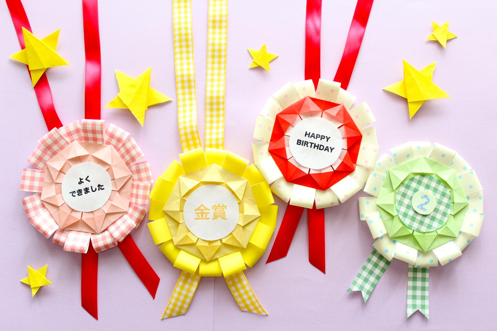 1 498.jpg - 簡単にできる!折り紙のメダルの作り方