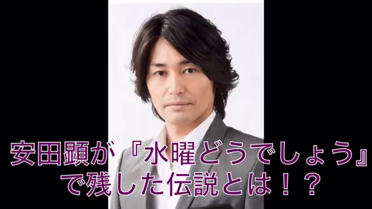 103.jpg - 牛乳早飲み俳優・安田顕が魅せた『水曜どうでしょう』でのリバース事件