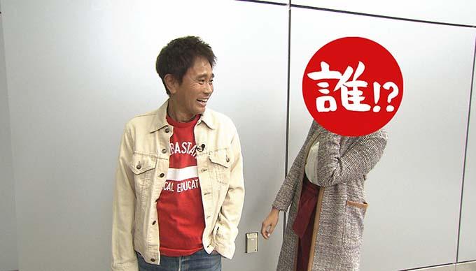 171024300gobugobu 1.jpg - 大物ツッコミ芸人の不倫!?浜田雅功の不倫相手とは?