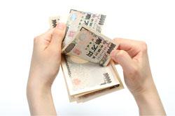 368 5 1.jpg - なんとなく知っておきたい郵便貯金のまめ知識