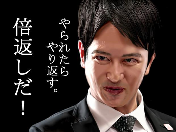 Image result for 半沢直樹