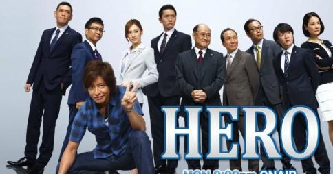6 5 2.jpg - 型破りな検事ドラマの魅力!heroの世界に注目!