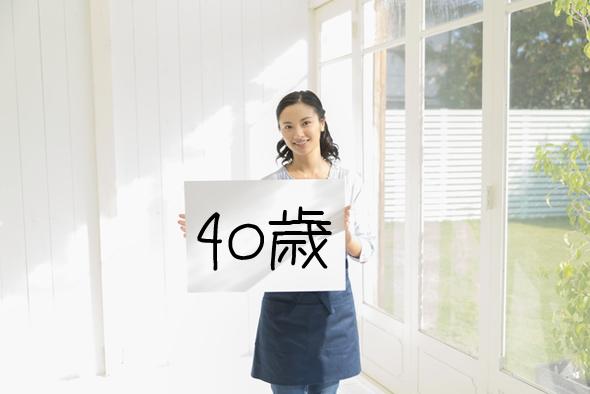 araund40konkatsu.png - アラフォーに似合う髪型や髪色は?