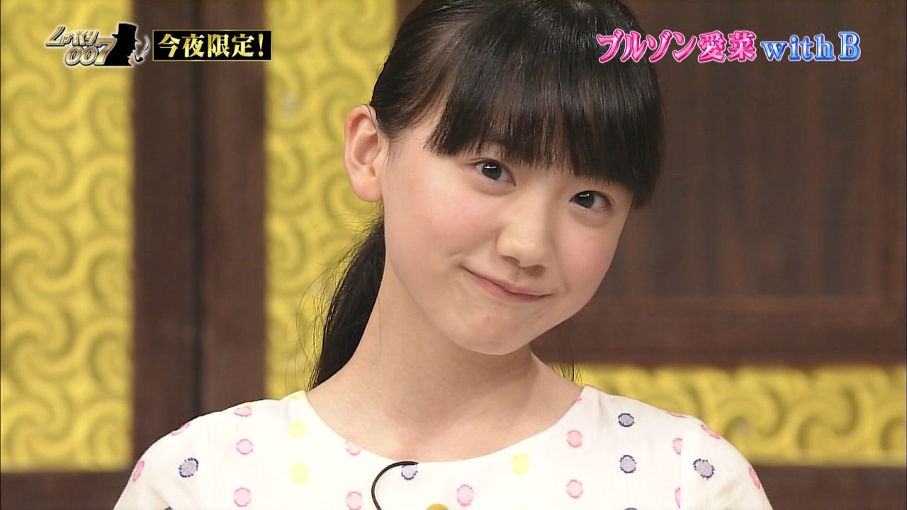 b93535c5.jpg - 芦田愛菜ちゃんの現在の姿に驚きの声が続出