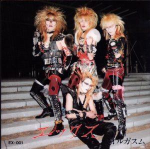 Image result for X JAPAN 「オルガスム」