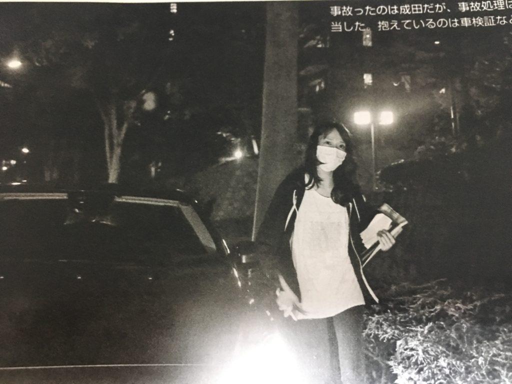 img 5a22e01b48f1c.png - フライデーが現場に遭遇!戸田恵梨香の熱愛相手は俳優●●
