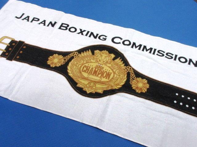 img 5a269b7bf3dfd.png - プロボクサーからヤクザへ転身…元世界王者・渡辺二郎の現在は?