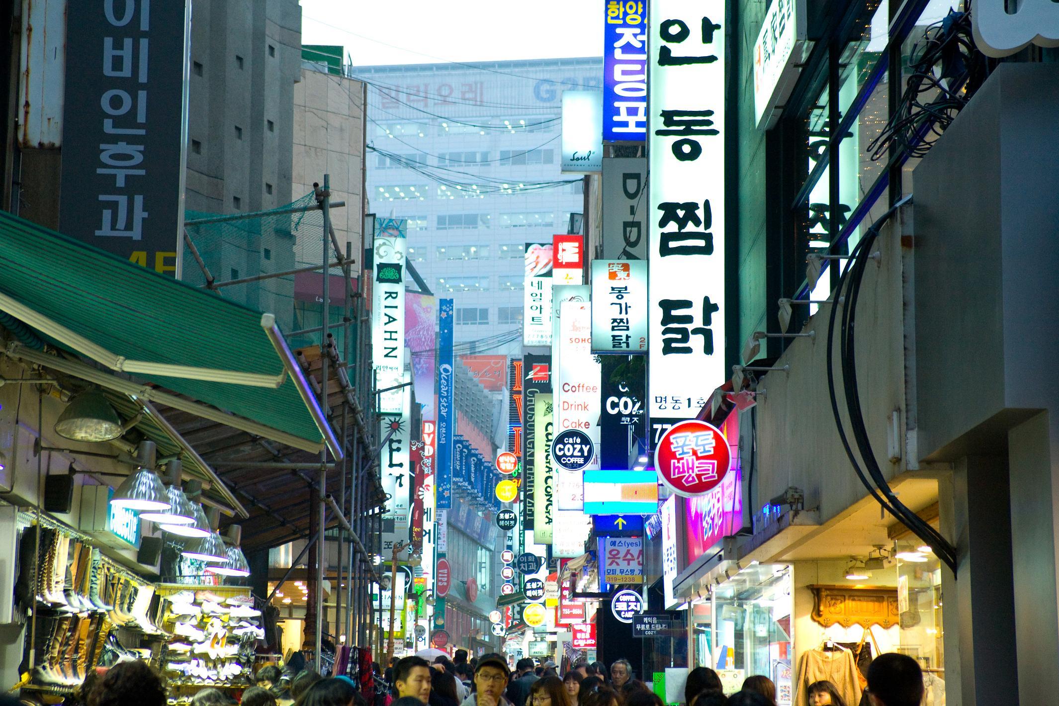 img 5a28d3c5285a3.png - 旅行前に調べておきたい「韓国の現状」の知識