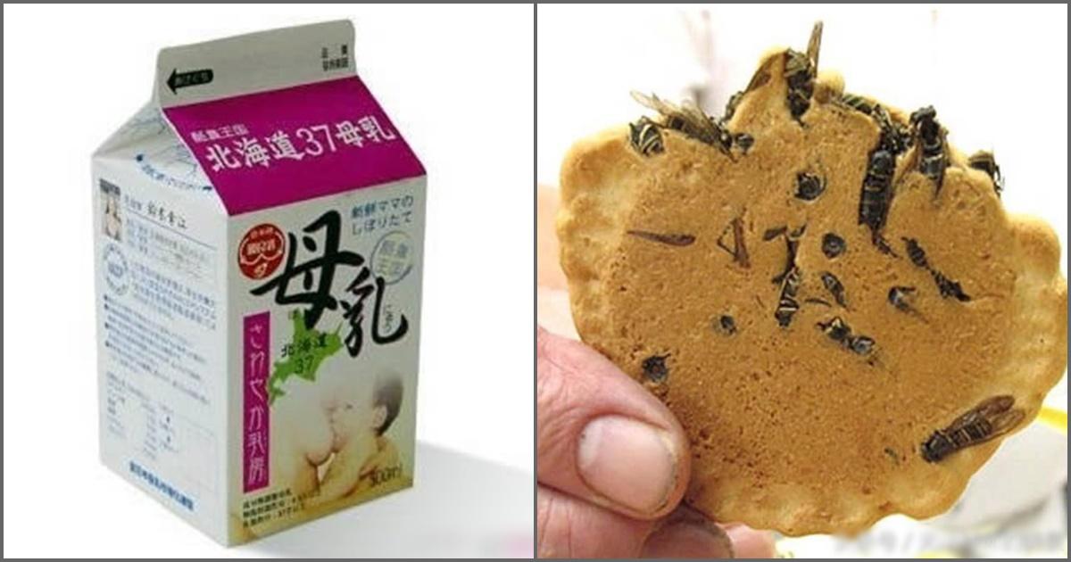 img 5a295ded7bb93.png - 「北海道母乳、ゾウのうんちビール?外国人が驚いた日本の食べ物!」