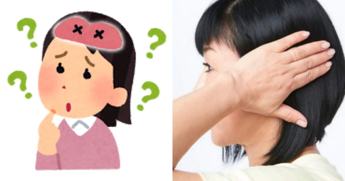 img 5a3077b5e3fa6.png - 「若いだからって油断できない?」...認知症をあらかじめ予防する「耳ツボ体操」