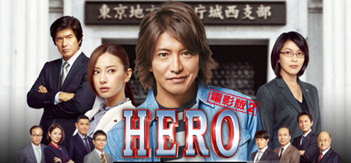 img 5a307a7333de0.png - 大人気!ヒーローのドラマ、最高視聴率は?