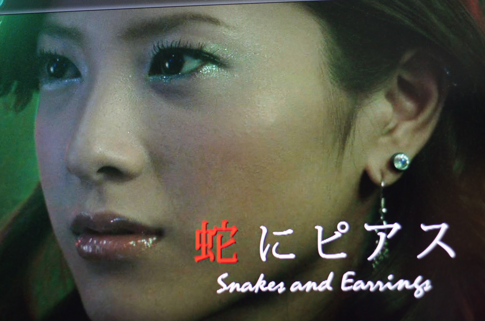 img 5a3236bbdadba.png - 蛇にピアスの結末に意味が分からない人への解説
