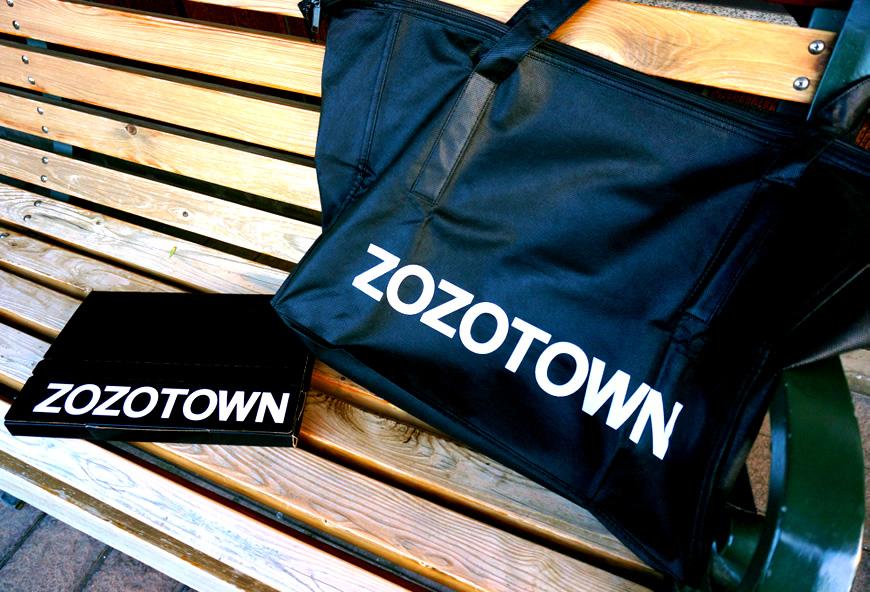 img 5a3586b4896c1.png - どんな服が買えるの?ファッション通販サイト・「ZOZOTOWN(ゾゾタウン)」の活用術