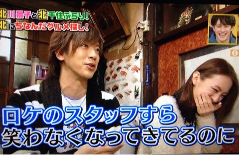 img 5a367f1910d7d.png - 北川景子とDAIGOが結婚に至るピュアすぎるなれそめ