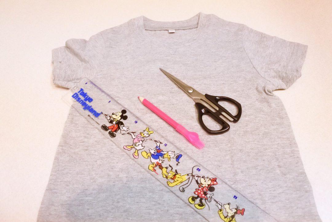 img 5a3d14611bc67.png - 新しいtシャツの作り方!tシャツをリメイクする方法を紹介します!