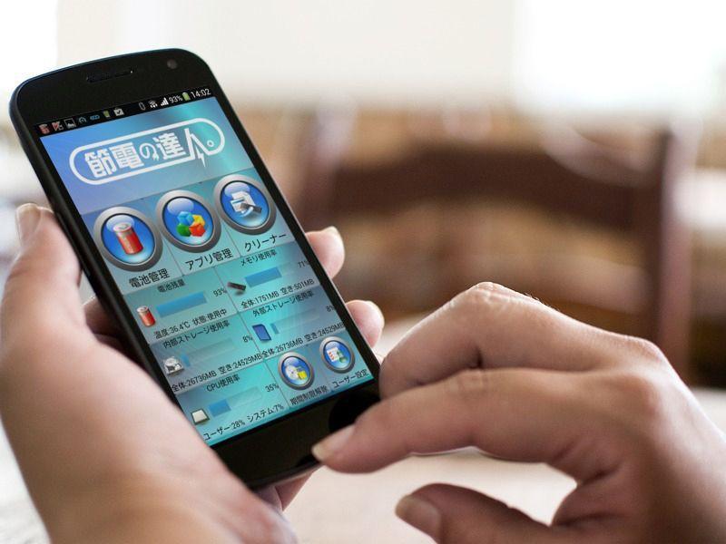 img 5a46017578bca.png - 節電アプリは本当に節電に有効なのか