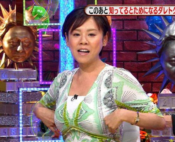 img 5a47140e85e9e.png - 巨乳の高橋真麻は何カップ?!