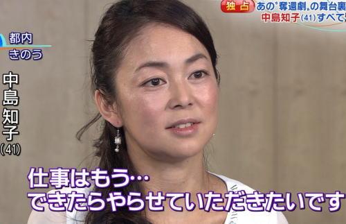index 20130329135732.jpg - オセロ中島さんがテレビ番組にサプライズ出演!現在の収入は?