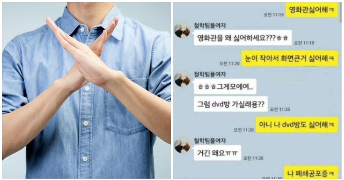 "layout 2017 12 28 2.jpg - ""내 남친도 이랬으면!"" 진정한 철벽남의 자세.katalk"