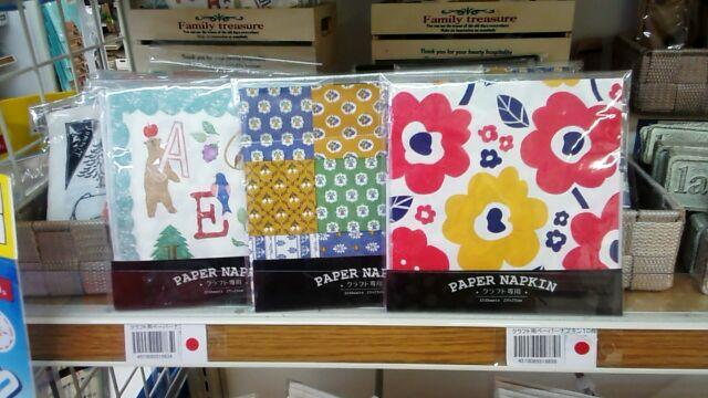 local 5862221f4d5e71482826271233776.jpg - 紙ナプキンの代わりに布を使ったデコパージュ作り方