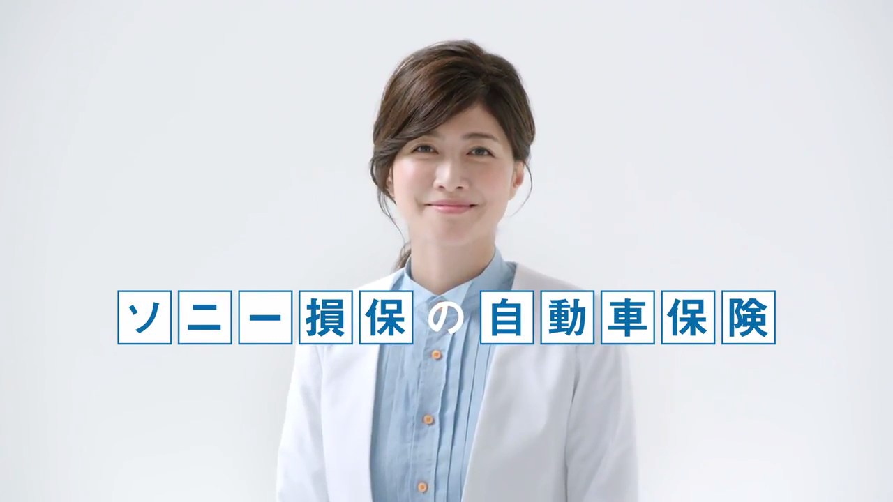 ソニー 損保 cm 2021最新・ソニー損保CM出演者の女優と男性俳優は誰?
