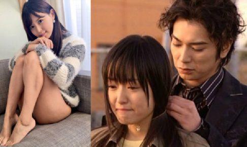 mj 486x290.jpg - 井上真央と松本潤は結婚するのか?恋愛の歴史と結婚の噂