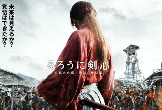 rurouni kenshin until now a sequel story and this 111e421ds.jpg - るろうに剣心のいままでと、続編の話と、これから登場する人物たち