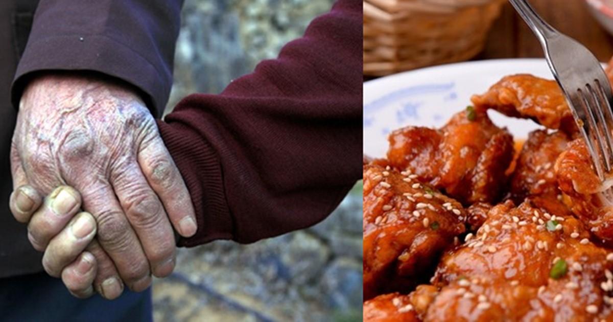 s 7.jpg - '어린 손자'에게 치킨 사주려는 할아버지를 본 '치킨집 사장님'의 행동